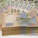Закарпатські податківці виявили незаконні фінансові махінації на майже 1 мільйон гривень