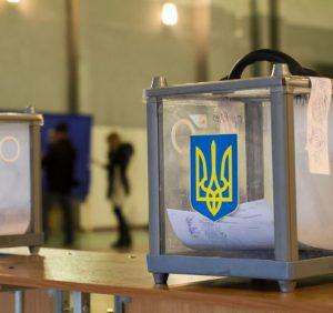 """Ужгородці не прийшли обирати мера: у """"другому турі"""" проголосувало всього 25 146 виборців"""