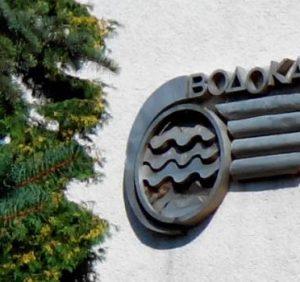 В Ужгороді будуть перебої водопостачання 19 листопада