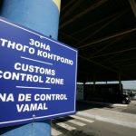 Влада продовжує боротьбу з контрабандою: «під ніж» потрапили тіньові королі кордонів та скомпрометовані митники
