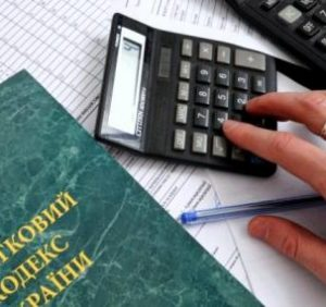Випадки та строки анулювання платника єдиного податку
