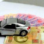 У бюджетах Закарпаття – майже 440 тис. грн від власників «елітних» авто