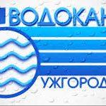 23 березня в частині Ужгорода призупинять водопостачання