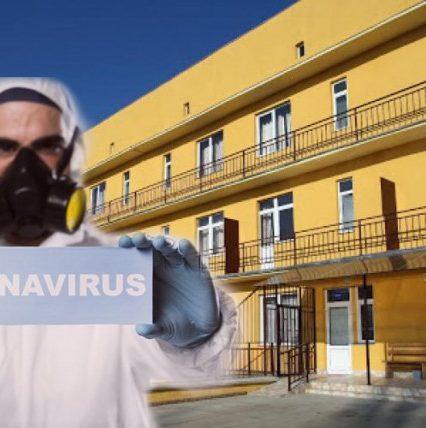Ситуація щодо COVID-19 на Закарпатті станом на ранок 27 листопада