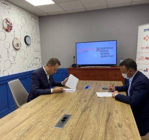 Закарпаття стає першою областю України, яка 100% переходить на продаж необробленої деревини через «Прозорро. Продажі».