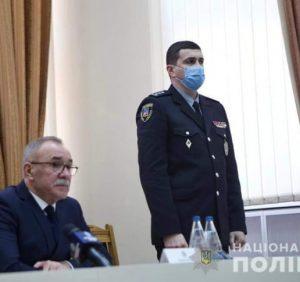 Представлено нового керівника ГУНП у Закарпатській області