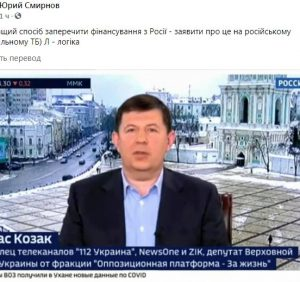 Глава медиаимперии Медведчука Тарас Козак: коррупция, покушения, личный самолет, элитная недвижимость