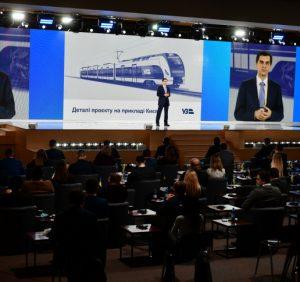Євроколію від Ужгорода до кордону почнуть відновлювати уже цього року