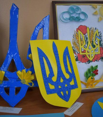19 лютого – День Державного Герба України