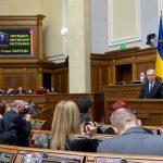 Президент Литви Ґітанас Наусєда виступив українською мовою у Верховній Раді