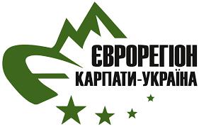 Оголошено Конкурс ініціатив місцевих карпатських громад- 2021 2.0
