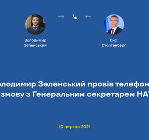 «Сподіваюся, що предметно будуть розглянуті питання російської агресії та дієвих кроків для її стримування», – Володимир Зеленський