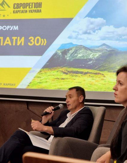 В Закарпатській області реалізовують проєкти, які підвищать туристичний потенціал регіону