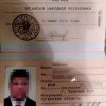 СБУ запобігла серії терактів на Закарпатті: перед судом постане агент спецслужб РФ